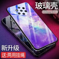 诺基亚9View手机壳炫酷个性保护套Nokia9View钢化玻璃壳全包软边硅胶抖音同款时尚创意硬壳
