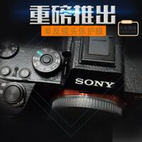 SONY 索尼单反相机贴皮 R3 A9 M3 M2机身贴膜保护膜机身贴 R3 备注材质