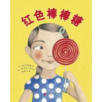 [二手旧书9成新],红色棒棒糖,[加]卢克萨娜 汗,9787550225886,北京联合出版公司