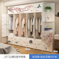 甜梦莱租房大人用的衣柜双人组装网红出租屋改造小家具挂简易全钢架衣橱 6门以上 组装