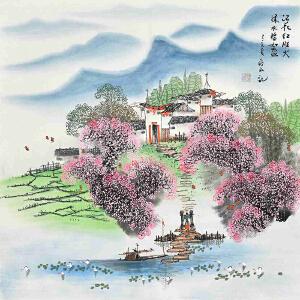 当代著名画家薛永69 X 69CM山水画gs01513