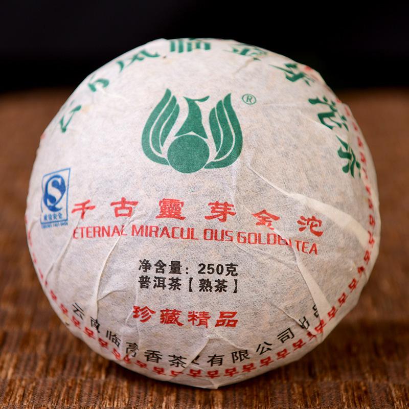 【5个;7年陈期老茶】2007年凤临茶厂 古树红茶 全芽尖 250克/个