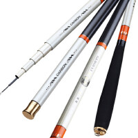 飞天钓鱼竿碳素超轻超硬超细4.5/5.4/6.3米台钓竿长节手竿