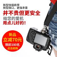 快枪手单反相机背带高端单反快挂加长斜挎肩带 摄影配件相机带