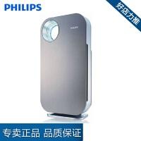 飞利浦(Philips)空气净化器 AC4074 空气净化器 除甲醛 除雾霾 除过敏原 适用积约29�O