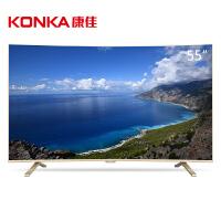 康佳(KONKA)LED55UC2 55英寸 曲面4K HDR 双64位18核智能电视(金+黑)