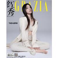 【2021年4月 虞书欣封面】Grazia红秀杂志2021年4月B第14期总第503期