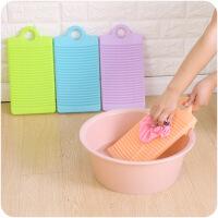 家用加厚塑料小号手握式搓衣板带脚架防滑洗衣服搓板