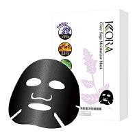 KKORA 鼠尾草保湿活性炭面膜5片/盒 台湾正品去黑补水面膜贴