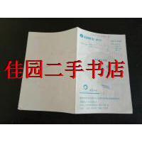 【二手旧书九成新】格力搪瓷钢HGW-20、HGW-15、HGW-15A、HW-10电暖器使用说明书 /珠