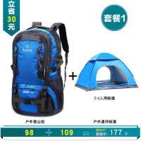 2018新款户外背包登山包双肩包70L男女大容量休闲旅行包运动旅游包徒步包