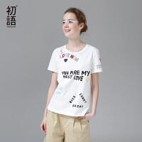 初语2017夏装新款 圆领印花字母短袖T恤女纯棉休闲百搭