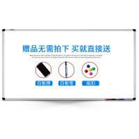 白板挂式磁性家用定制教学办公小白板支架式写字板记事板白班家用