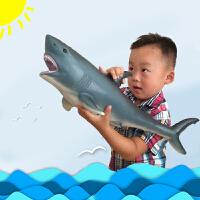 鲨鱼玩具模型海洋生物模型53厘米超大软胶仿真动物正版散货