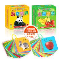 【悦乐朵玩具】儿童早教益智学习撕不烂认知卡片识字卡片全套拼音数字汉字英语宝宝婴幼儿男孩女孩1-3岁新年礼物玩具