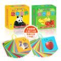 【悦乐朵玩具】儿童早教益智学习撕不烂认知卡片识字卡片全套拼音数字汉字英语宝宝婴幼儿男孩女孩1-3岁六一儿童节礼物玩具