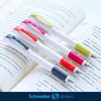 德国进口schneider施耐德活力钢笔初学者练字用可爱小清新男女小学生书法成人用书写正品办公细尖墨囊钢笔