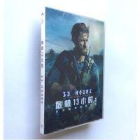 原装正版 危机13小时:班加西的秘密士兵 电影 DVD9 迈克尔・贝导演 高清视频