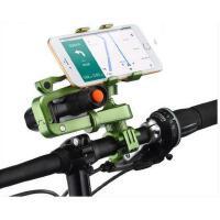 自行车手机架手电筒支架二合一单车导航支架 骑行装备配件山地车
