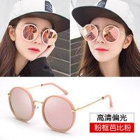 太阳镜女长脸潮 圆脸墨镜 偏光个性眼镜圆形