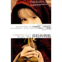 [二手旧书9成新]莎拉的钥匙,(法)罗斯奈,新星出版社, 9787802259225