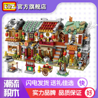 LOZ积木中华文化主题拼装积木小颗粒街景积木儿童益智玩具1722 周岁生日圣诞节新年六一儿童节礼物