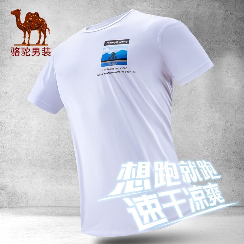 骆驼男装 夏季新款时尚男款印花青年圆领日常休闲短袖T恤衫男