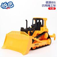 雄源 大号履带挖掘机推土机玩具 拖拉机耕地农夫玩具车