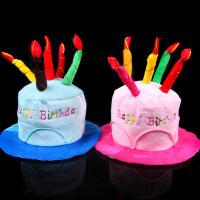 大人儿童生日蛋糕帽生日帽生日帽子 表演聚会装扮派对用品
