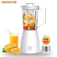 九阳(Joyoung ) 料理机 JYL-C16D 多功能家用 小型电动 辅食机 搅拌机 果汁