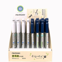 爱好摩易擦中性笔 猫咪80701热可摩力擦笔 0.5mm全针管学生水笔