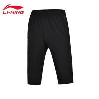 李宁短裤七分运动裤男士跑步系列速干夏季凉爽梭织运动裤AKQM017