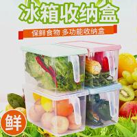 电商女人 大号冰箱保鲜盒多功能收纳储物盒 冷冻蔬菜水果保鲜盒