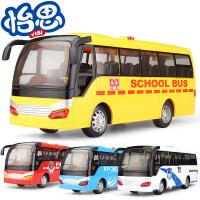 儿童早教益智灯光音乐故事可开门惯性玩具车 仿真校车巴士