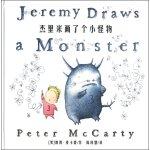 正版 杰里米画了个小怪物 麦克米伦世纪彼得·麦卡提新作简单而富有想像力的故事透露出一种温暖的力量 书籍