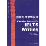 [二手旧书9成新]跟雅思考官练写作,(加)Tom Macri著,北京语言大学出版社, 9787561910665