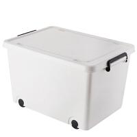 收纳箱带轮子新款白色塑料加厚衣物被子整理箱储物箱特大号 白色