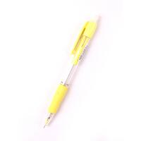 日本百乐PILOT实彩自动铅笔0.5黄H-185-SL-Y当当自营