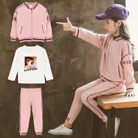 女童春秋装套装小女孩时髦潮衣大童休闲洋气运动服三件套