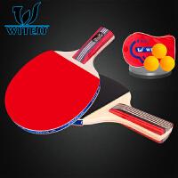 正品乒乓球成品拍双拍2只两支初学训练乒乓球拍直拍横拍ppq