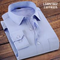 优鲨秋冬男士商务上班保暖白衬衣职业工装韩版修身加绒加厚长袖衬衫潮