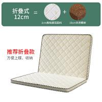 椰棕床垫棕垫软硬1.8米1.5m天然棕榈床垫儿童床垫1.2 1