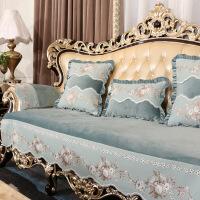 【人气】欧式沙发垫高档奢华绒布艺四季通用防滑美式真皮沙发套罩全盖贵妃