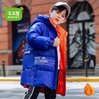 【限�r秒��r :179.90元】木木屋男童羽�q服加厚保暖2020新款冬�b中大童男孩中�L款�r尚洋�獬�