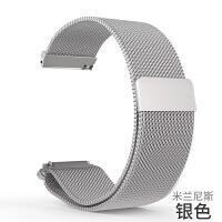 唯乐WeLoop 小黑2/3表带 hey3S腕带智能手表带金属米兰尼斯磁吸链式不锈钢陶瓷 小黑2/3表带