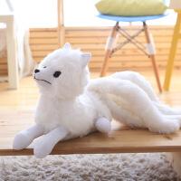创意仿真狐狸抱枕公仔九尾白狐公仔动物玩偶布娃娃送女孩生日礼物 白