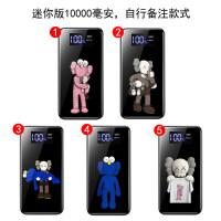 充电宝20000毫安大容量可爱卡通苹果vivo华为oppo手机通用便携迷你潮款少女生款玻璃小巧移