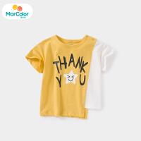 【领券89元3件】马卡乐童装夏季纯棉左右拼接设计印花图案男宝宝短袖T恤
