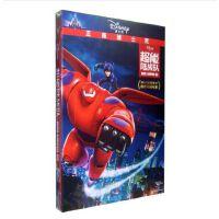 原装正版 电影 超能陆战队 DVD9 儿童动画片 奥斯卡动画片 大白 视频 光盘