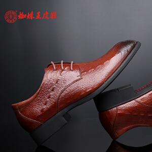 蜘蛛王男鞋秋季新款真皮鳄鱼纹商务正装鞋系带英伦男士皮鞋橡胶底